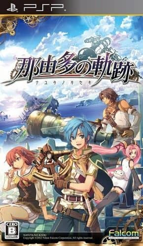 Coverart image of Nayuta no Kiseki psp