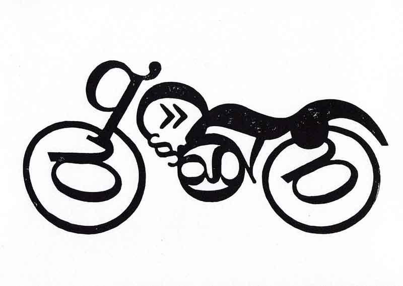 Type Bike: Baskerville