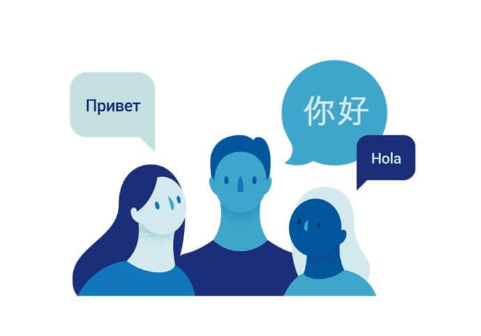plentiful languages