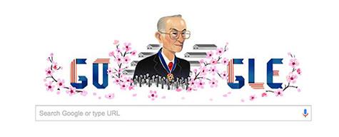 GoogleDoodle-Fred.jpg