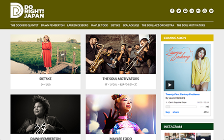 Do Right Music blog home page