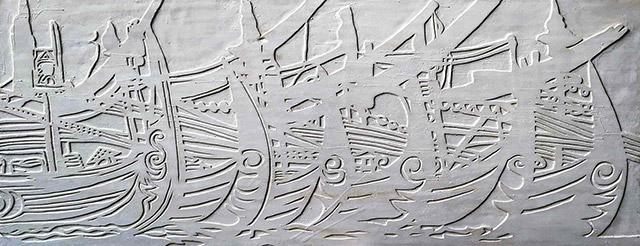 Madura Fishing Boats, woodblock