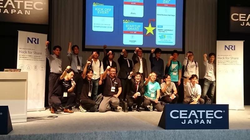 CEATECの様子1