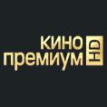 КиноПремиум HD