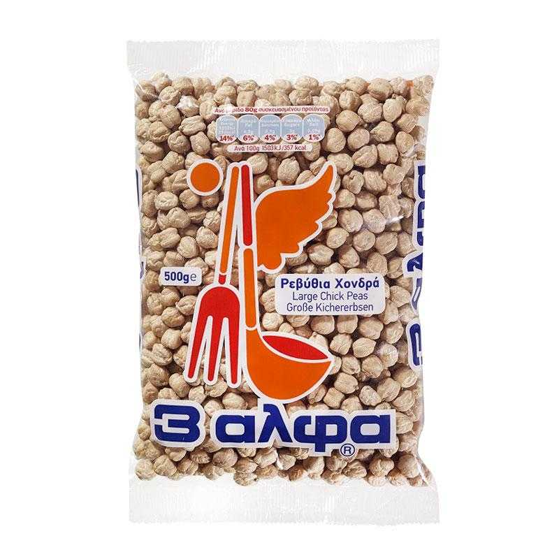 large-chickpeas-500g-3alfa
