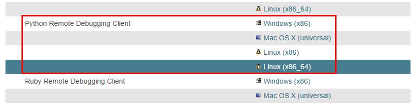 Python 용 Remote Debugging Client 다운로드 화면