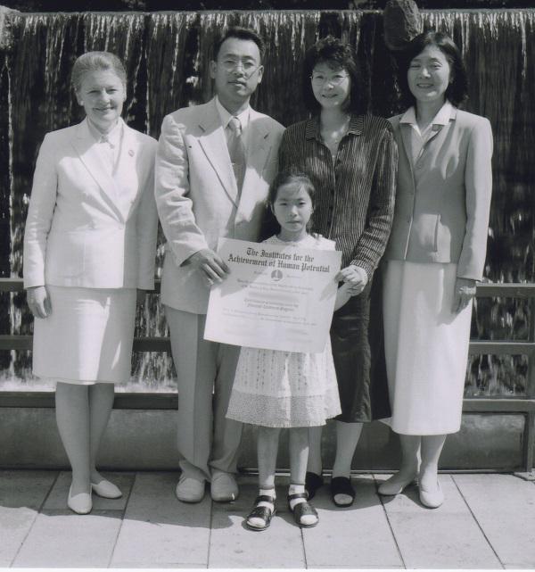 Kirin Ceremony