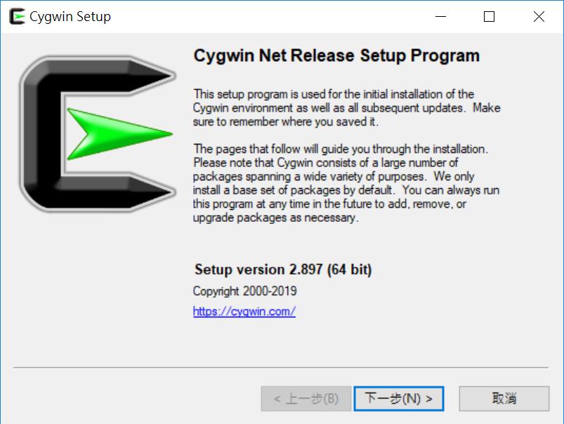 啟動 Cygwin 安裝程式