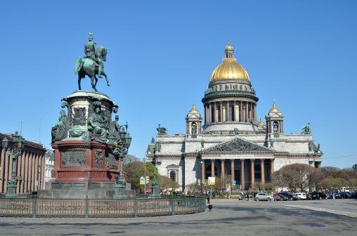 Saint Petersburg Open
