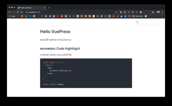 VuePress Code syntax
