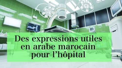 Des expressions utiles en arabe marocain pour l'hôpital