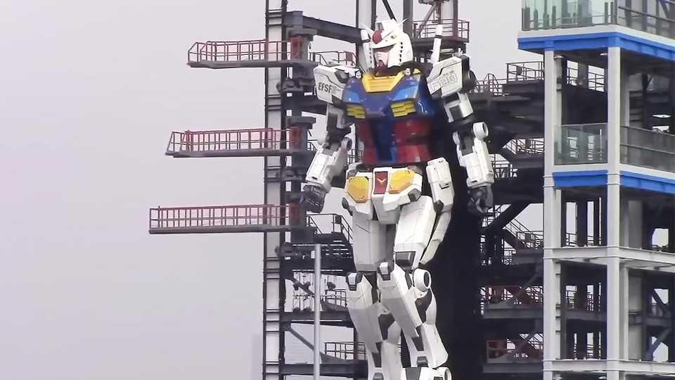 Giant Gundam Robot in Japan