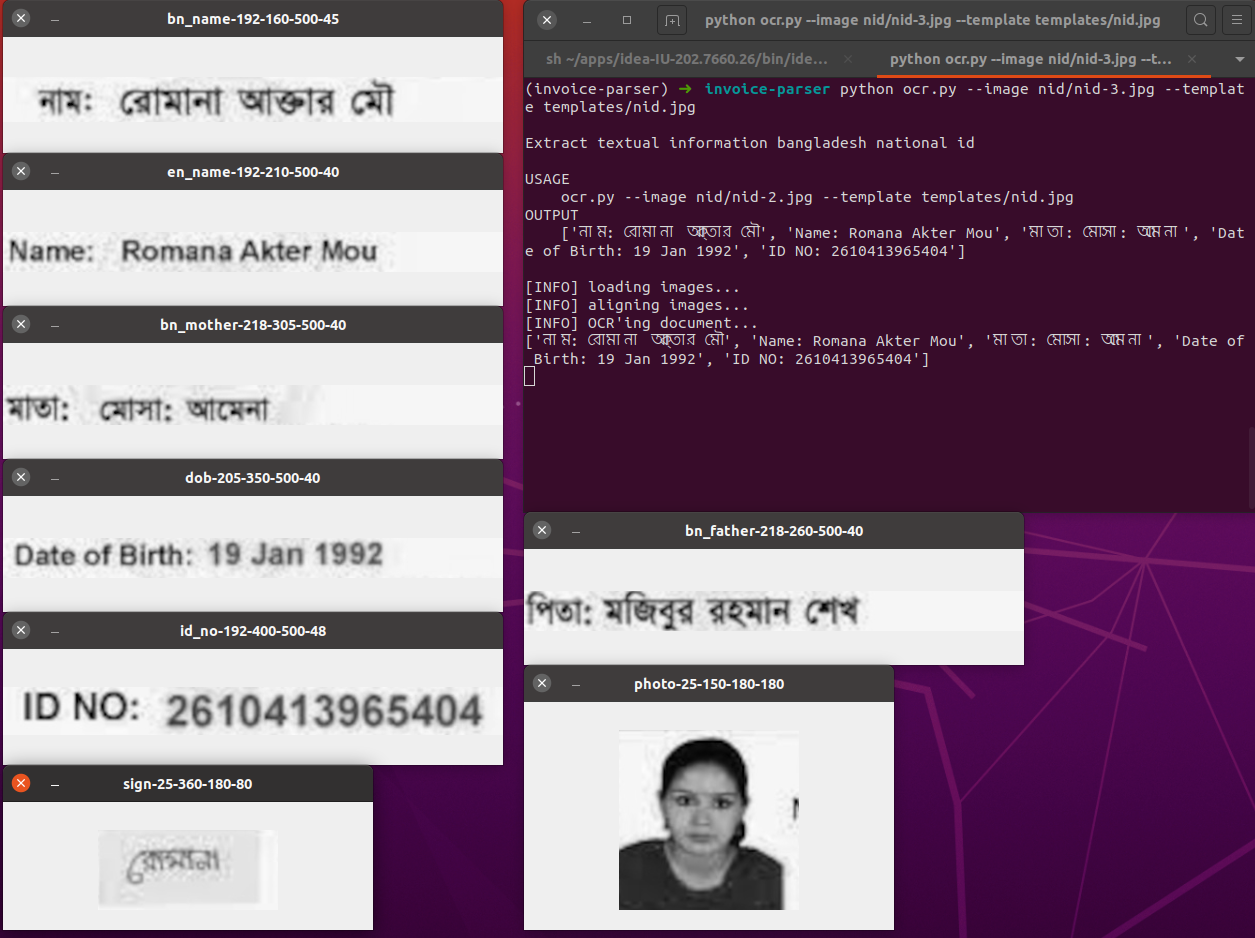 Who wants Bangladesh National ID OCR extractor with 99.99% accuracy? #OCR  #NID #bangladesh #Bangla