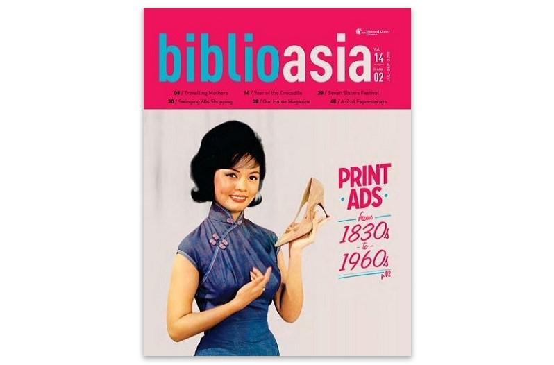 BiblioAsia 14-2 cover