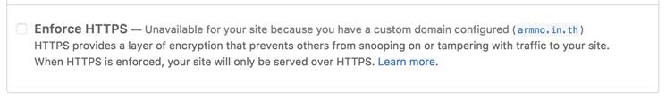 option enforce https ใน repo settings