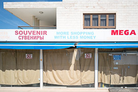 """""""More shopping with less money."""" Isn't that what it's all about?  Ayia Napa, Cyprus, 2019"""