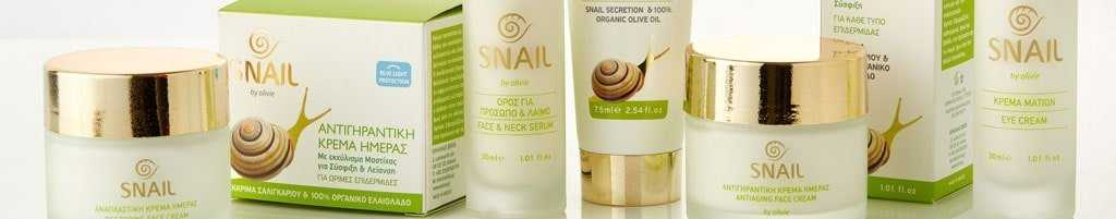 SNAIL EXTRACT