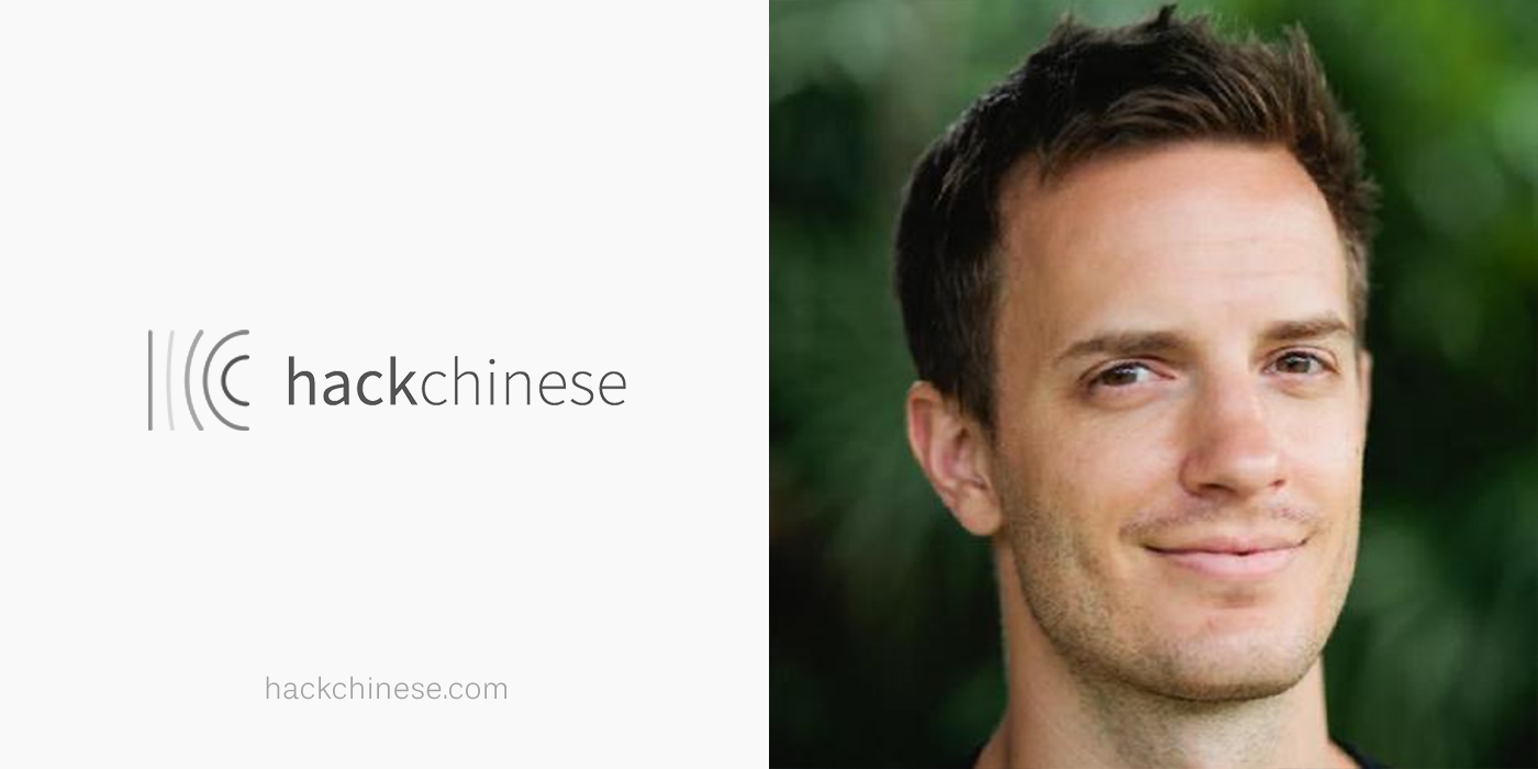 How Hack Chinese Scaled Their Customer Messaging with Userlist