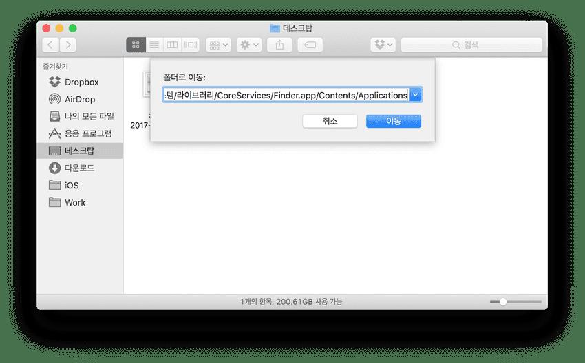 macos-icloud-drive-app