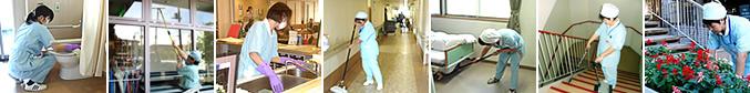 介護施設清掃