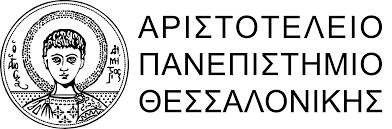 Λογότυπο του Αριστοτέλειου Πανεπιστημίου Θεσσαλονίκης