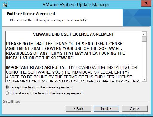 VMware vSphere Update Manager - Installation 2