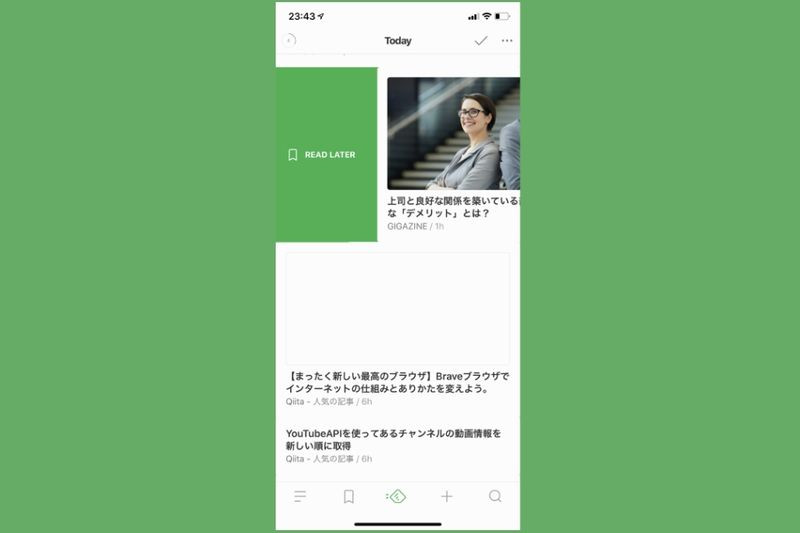 feedly 11