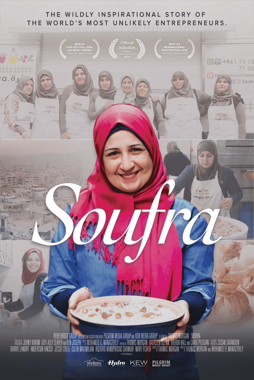 Soufra Poster (Soufra Poster)