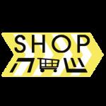shop now designs2