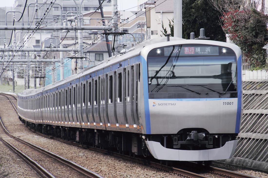 鉄道 相模