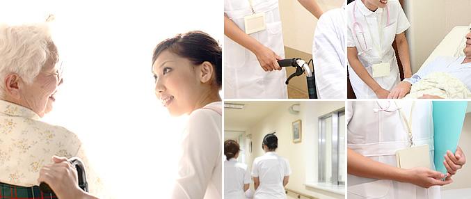 看護助手業務