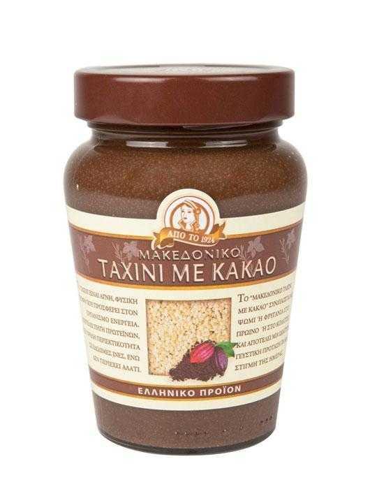 macedonian-tahini-with-cocoa-350g-haitoglou-bros