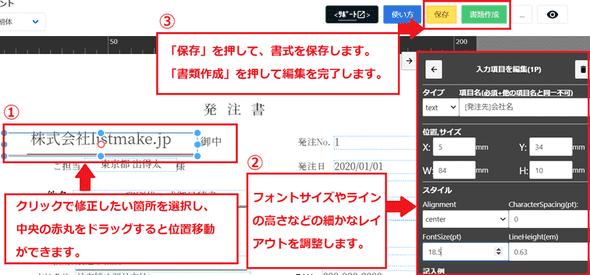 書類送付状イメージ
