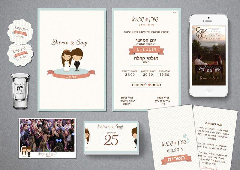מיתוג חתונה - הזמנות, פתקי הושבה, מגנטים, save the date ועוד