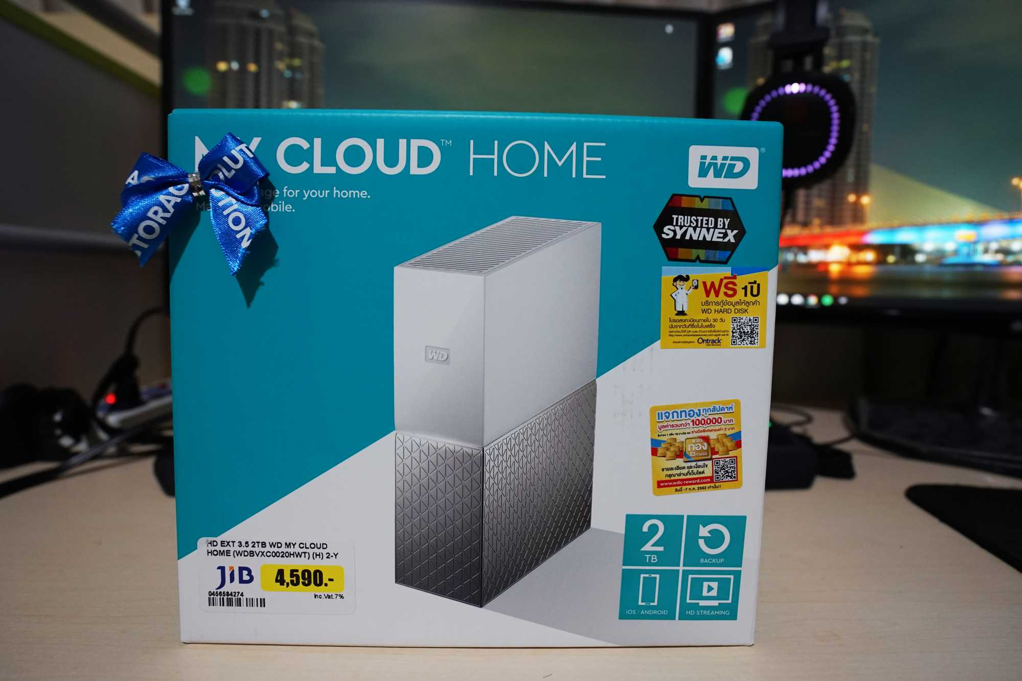 review wd my cloud home 1