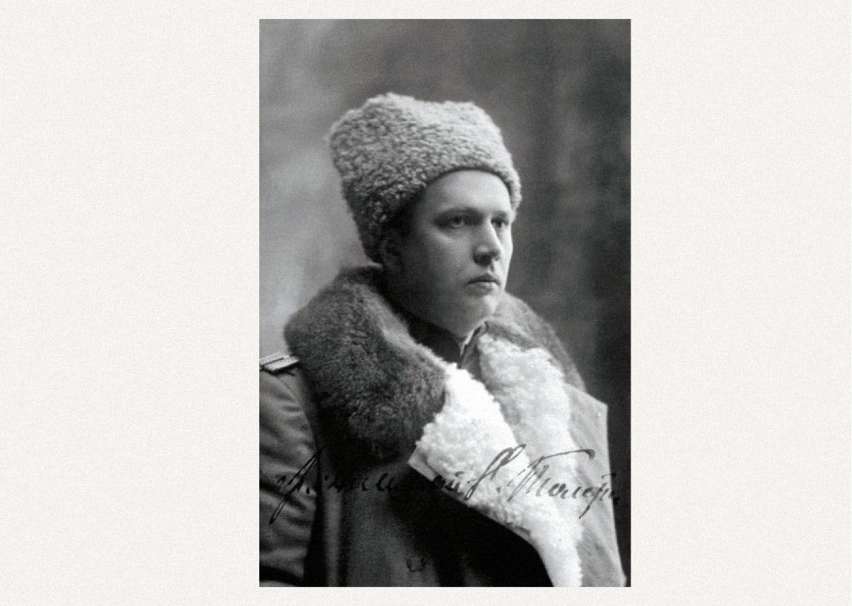 Вовремена Первой мировой Алексей Толстой был военным корреспондентом / zhiznteatr.mirtesen.ru