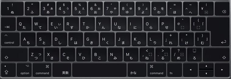 keyboard_jis.jpg