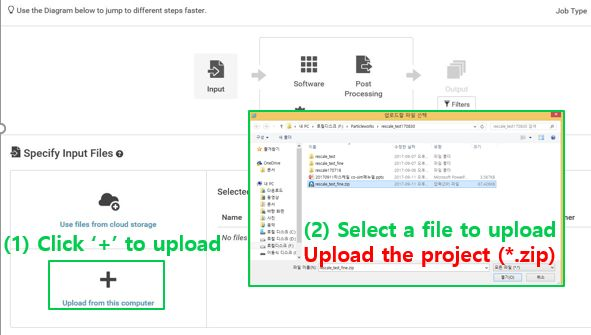 Upload project file
