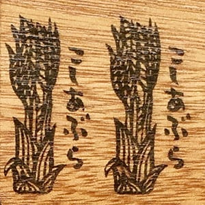 Koshiabura (Mountain vegetables)