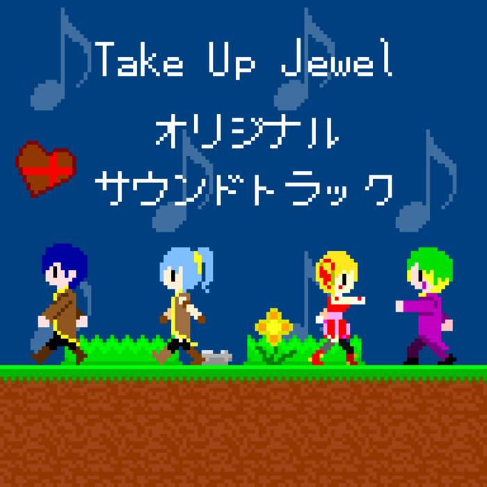 Take Up Jewel OST