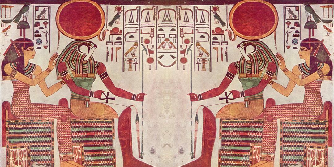 Egyptian Representation of Ra