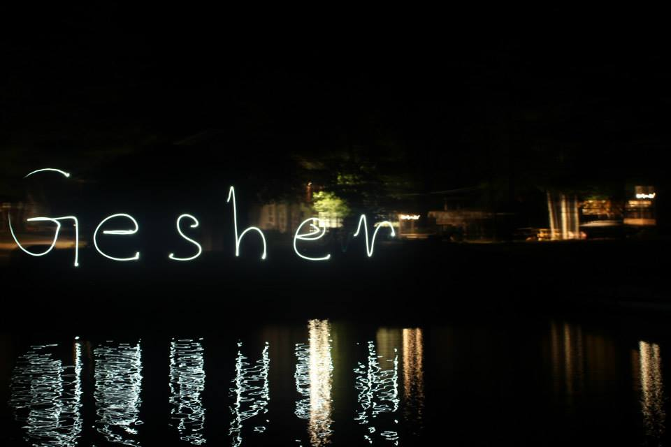 light-writing