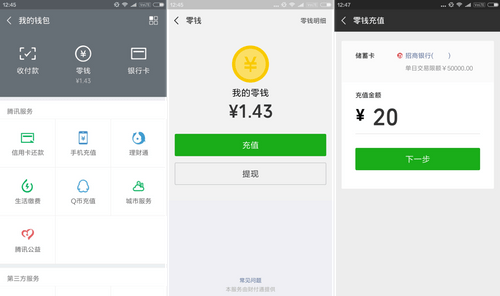 WeChat pay example