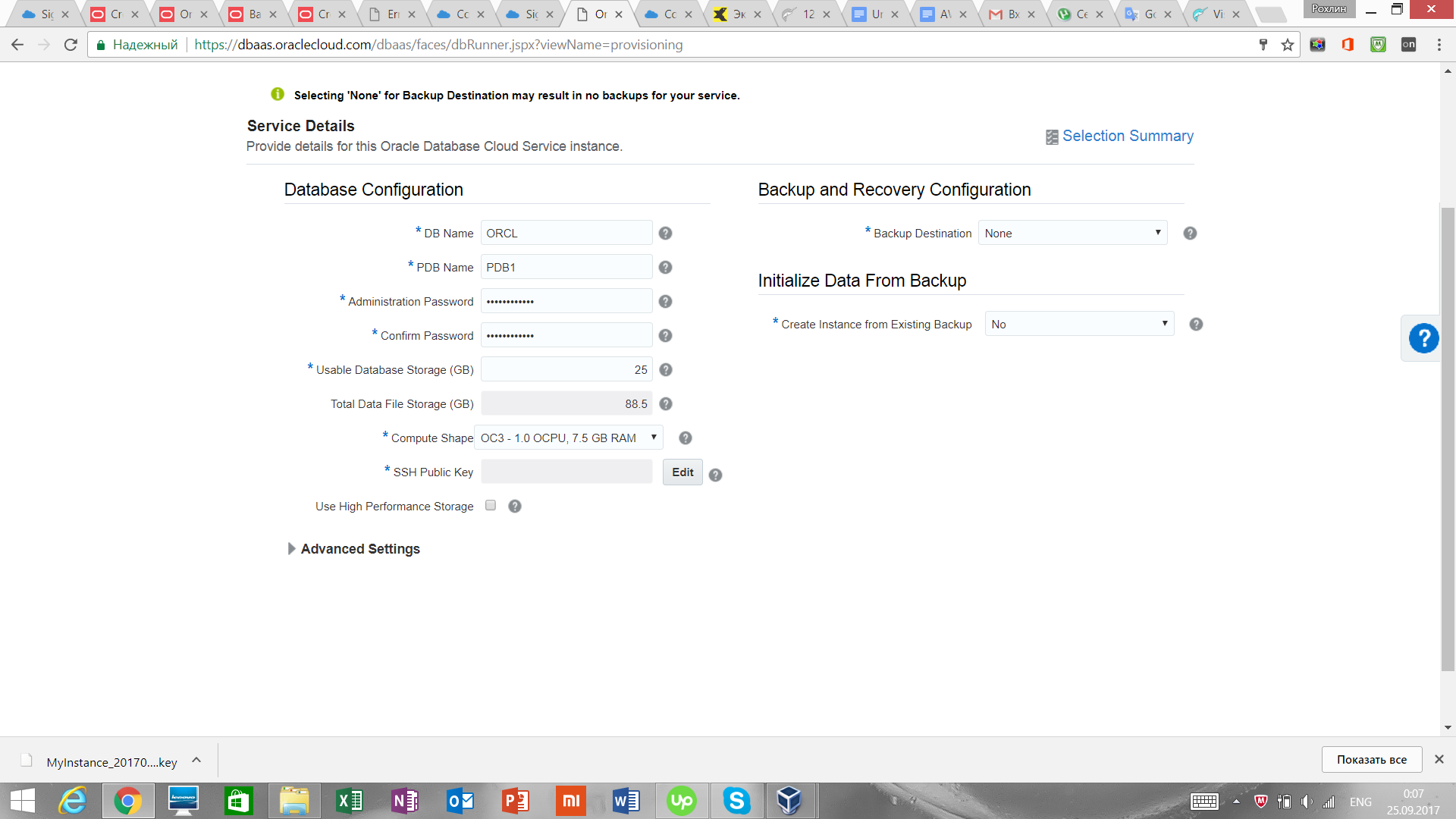 Setting up Dremio on Oracle Cloud