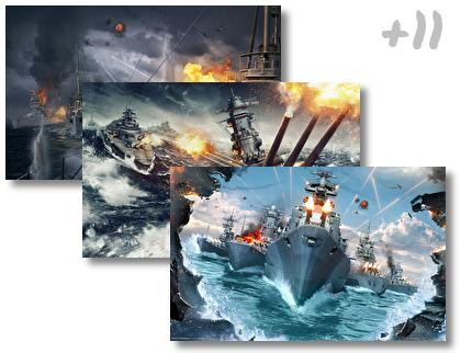 World of Warships theme pack