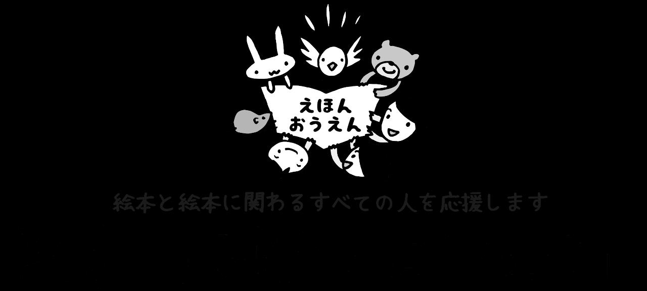 ロゴタイプ・縦並び・モノクロ