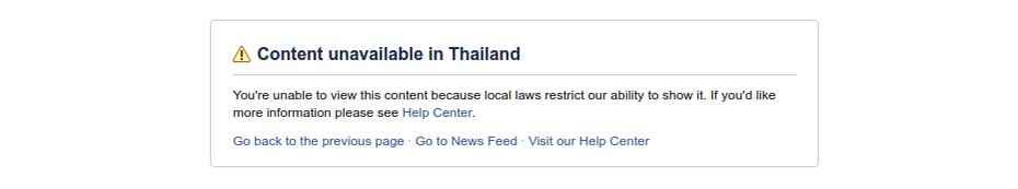 Bloss nicht in Thailand