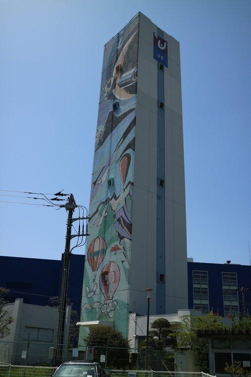 貯水タワー