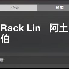 racklin