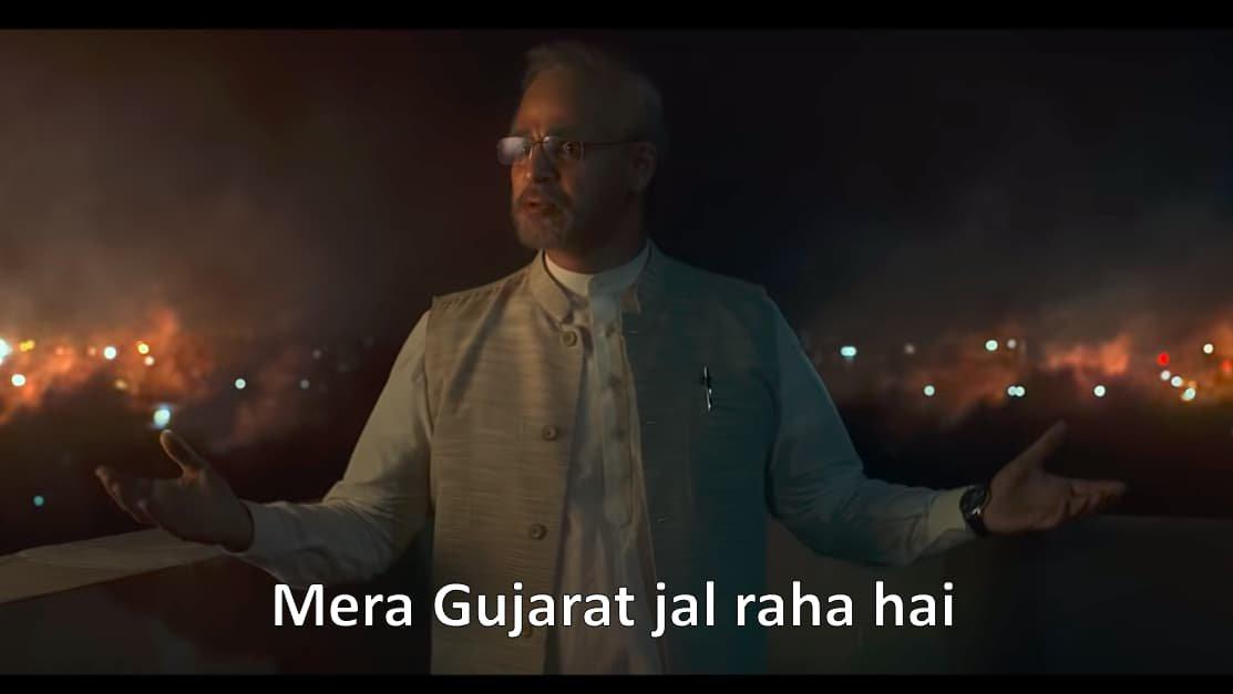 Mera Gujarat Jal Raha Hai